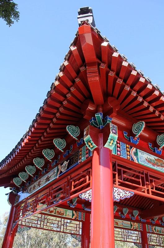 Chang Lai Yuan Chinese Gardens